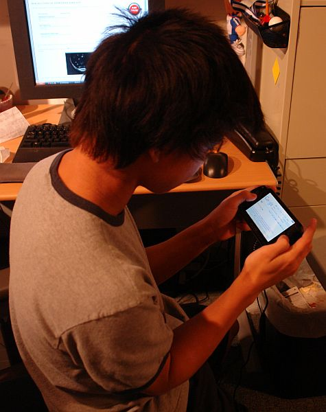 20061220_PSP_NPI.jpg